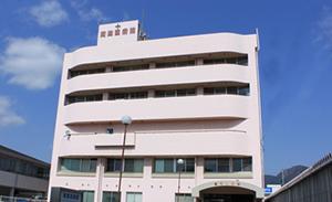 病院紹介 広島 南海田病院